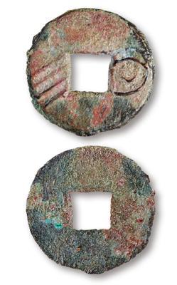 les monnaies rondes du Royaume de Yan Preview-2127